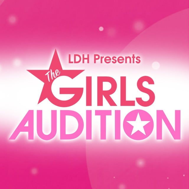 THE GIRLS AUDITION