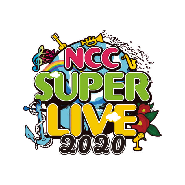 EXILE TAKAHIROTHE RAMPAGE from EXILE TRIBEDEEP出演「NCC SUPER LIVE 2020」