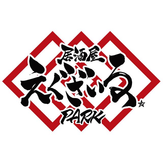 『居酒屋えぐざいるPARK 2018』お台場にて開催決定!!