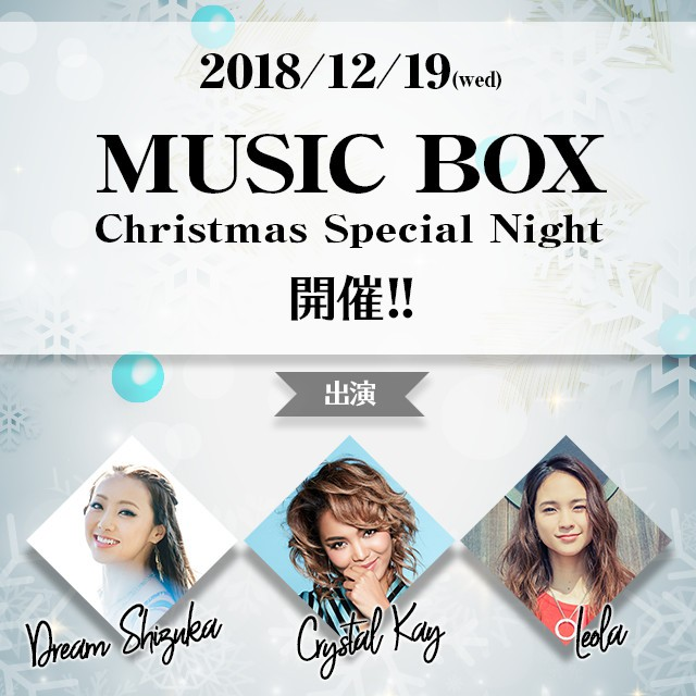MUSIC BOX Christmas Special Night