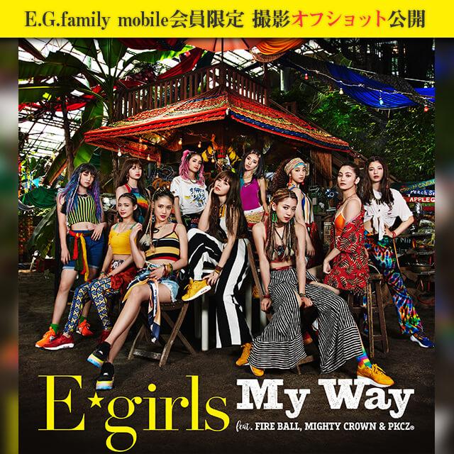 夏を盛り上げるニュープロジェクト始動 E-girls 8/8(水)新曲Release!!