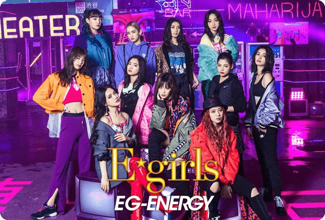 ミュージックカード E-girls