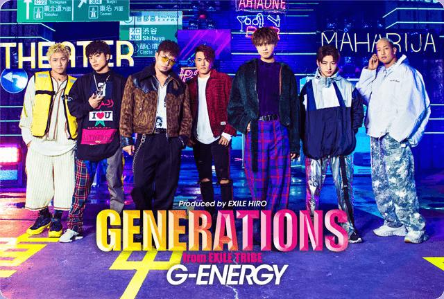 ミュージックカード GENERATIONS from EXILE TRIBE