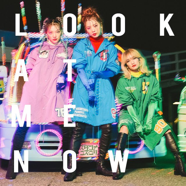 LOOK AT ME NOW JACKET