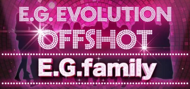 OFFSHOT E.G.family
