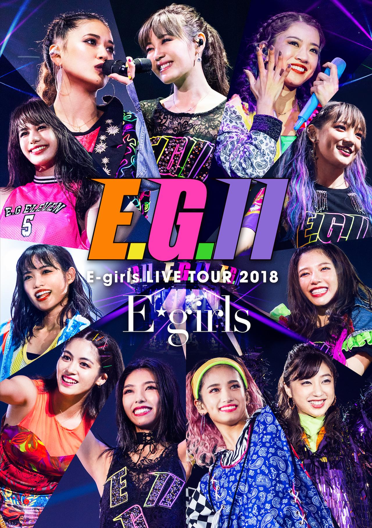 『E-girls LIVE TOUR 2018 〜E.G. 11〜』ジャケ