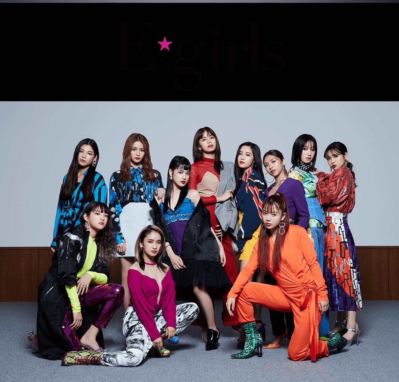 E Girls E G Family Mobile