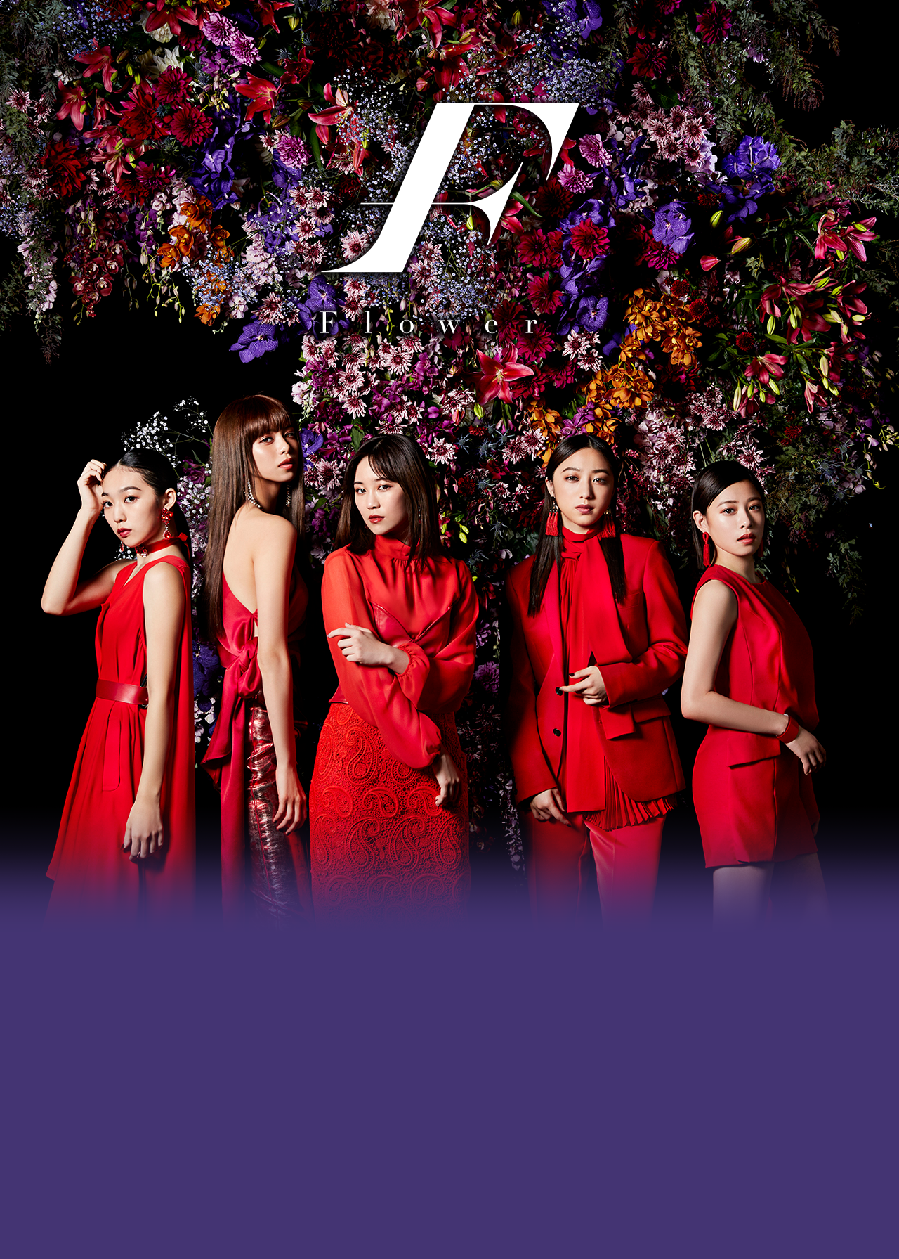 Flower E G Family Mobile