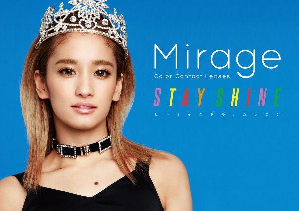 Mirage STAY SHINE
