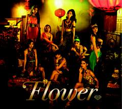 Flower 7th Single「熱帯魚の涙」