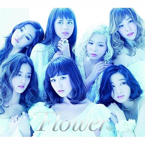 Flower 「さよなら、アリス / TOMORROW 〜しあわせの法則〜」  CD+DVDジャケット画像