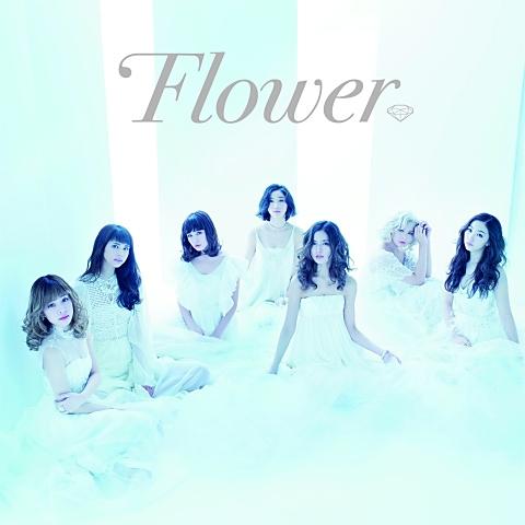 Flower 「さよなら、アリス / TOMORROW 〜しあわせの法則〜」 CDジャケット画像