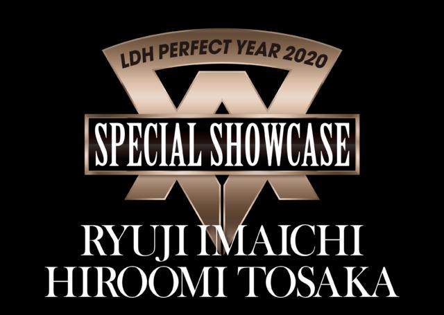 RYUJI_OMI-2020LIVE-LOGO-final-BLK.png