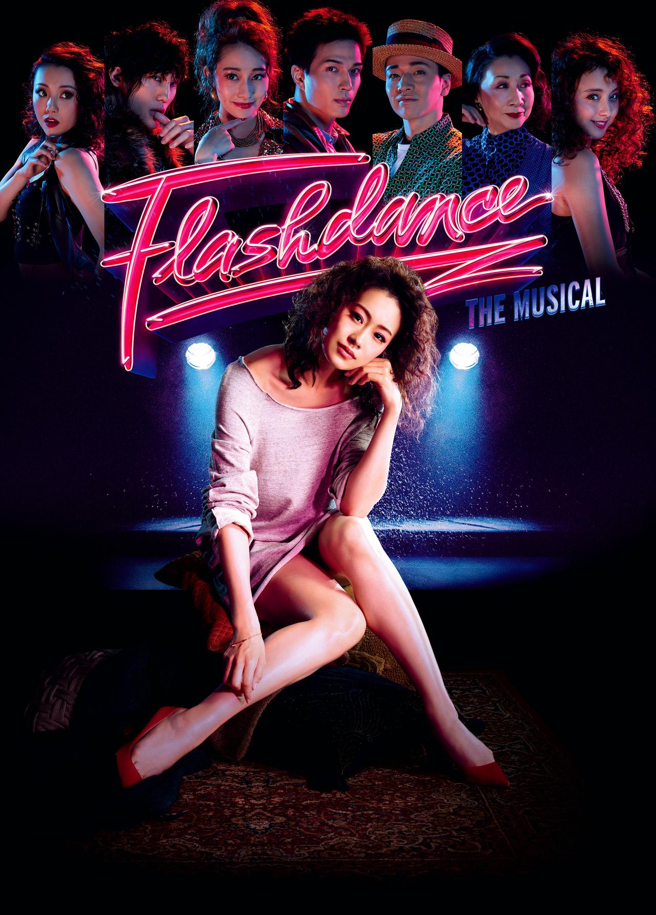 [Resim: flashdance_main_7MB.jpg]